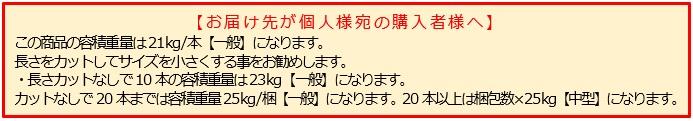 11×85×1200一般21/20