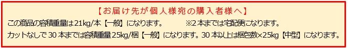 27×30×1200一般21/30