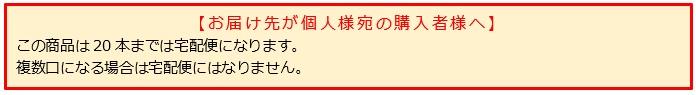 杉900×175×9宅配便/20
