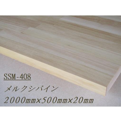 SSM408-AA