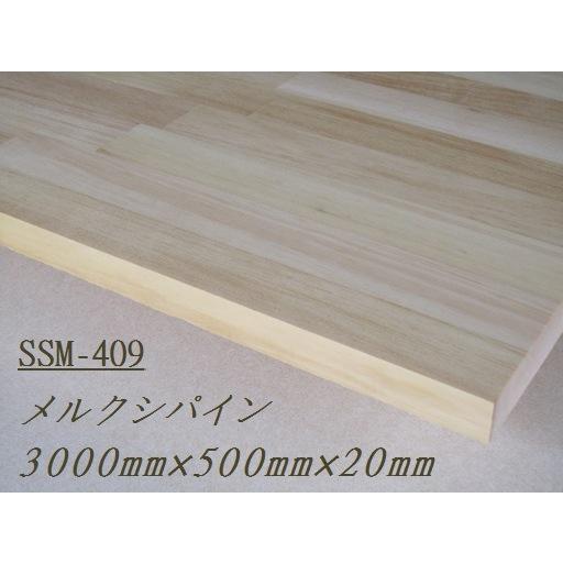 SSM409-AA