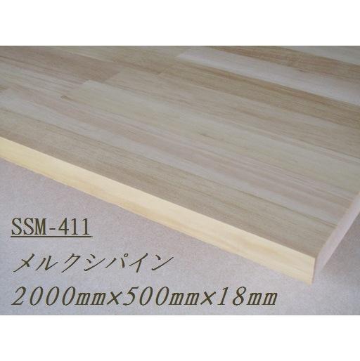 SSM411-AA