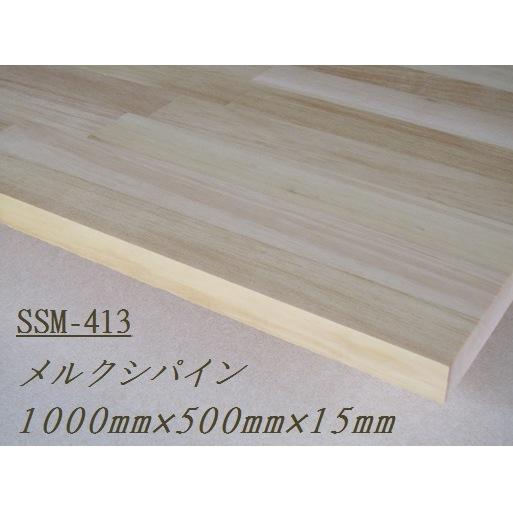 SSM413-AA