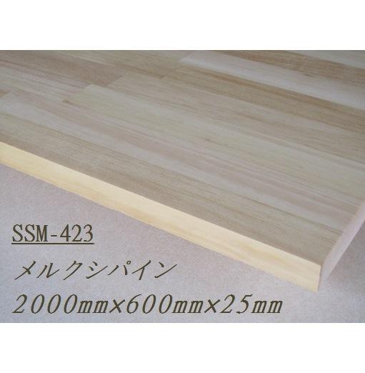 メルクシパインSSM423-A