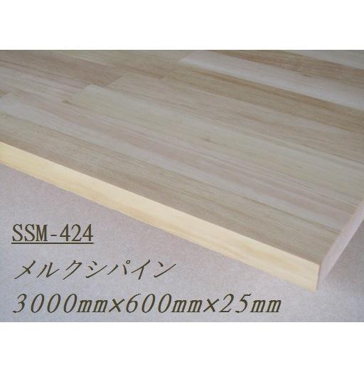 メルクシパインSSM424-A