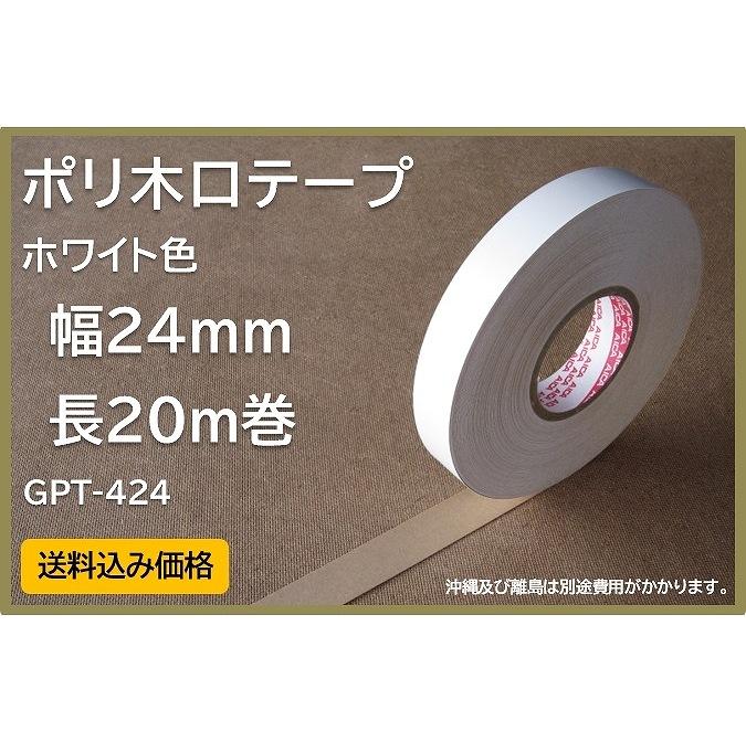 GPT424