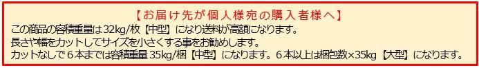 桧45×45×1980中型35/1