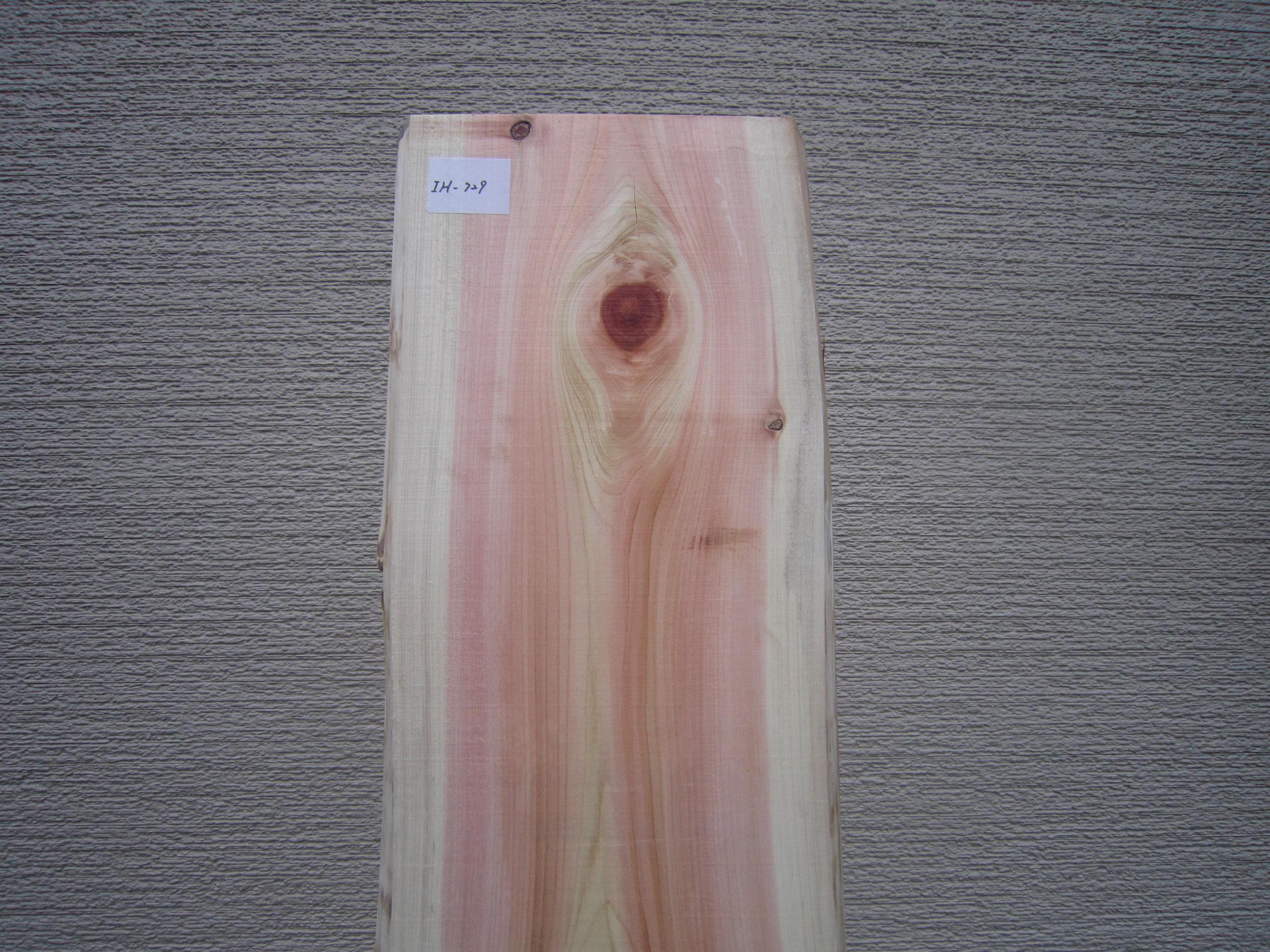 桧一枚板IH-729画像上部