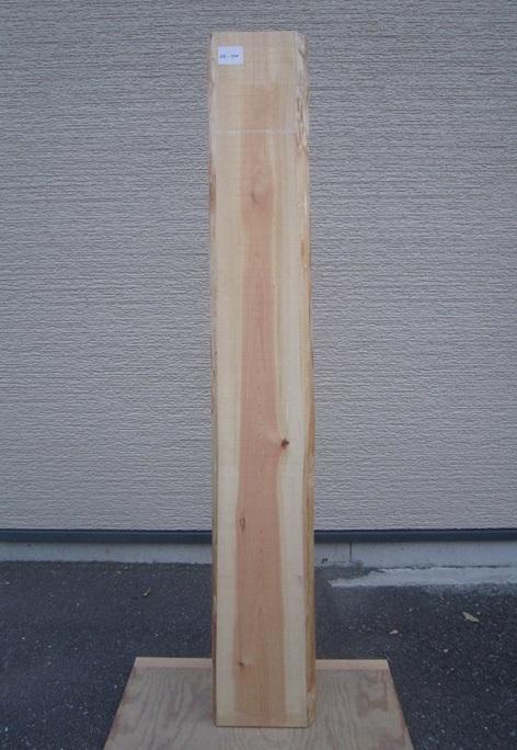 桧一枚板IH-730画像A