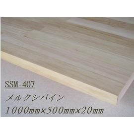 SSM407-AA