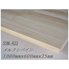 メルクシパインSSM422-A