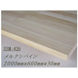メルクシパインSSM426-A