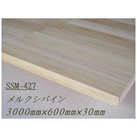 メルクシパインSSM427-A