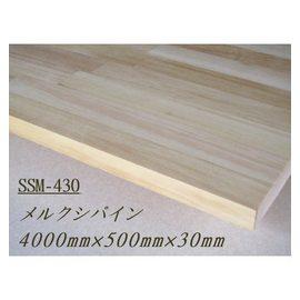 SSM430/4000×500×30