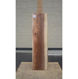 杉一枚板IS922画像A